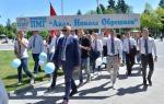 "ППМГ ""Акад. Никола Обрешков"" – Разград чества 24 май"