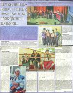 Млади актьори от Математическата са селектирани за XXI Ученически театрален фестивал