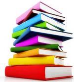 Задължителна литература за 10. клас