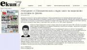 Абитуриент от Математическата с първо място на национално състезание по физика