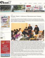 """Вестник """"Тормоз"""" отпечатаха в Математическата гимназия"""